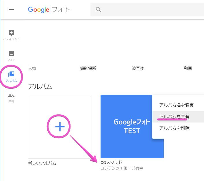 google_photos_setting_03