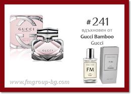 Парфюм FM 241 PURE - GUCCI - Gucci Bamboo