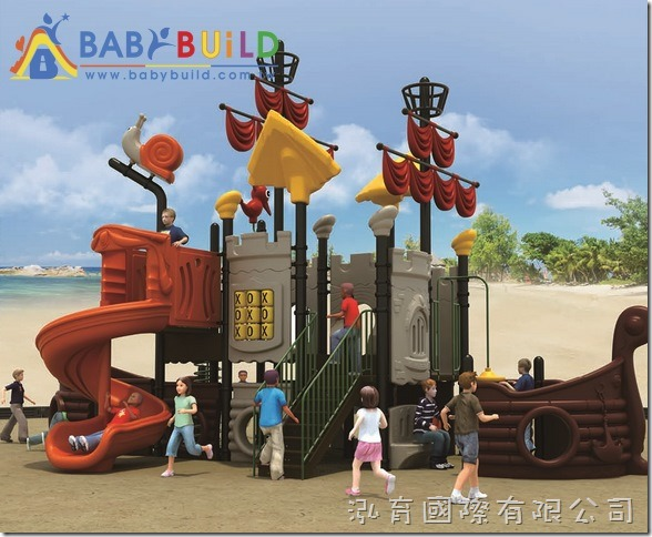 BabyBuild 海盜船主題遊具