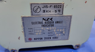 For sale NZK SL200 ELECTRIC RUDDER ANGLE INDICATOR NIPPON ZOSEN KIKAI E-mail: idealdieselsn@hotmail.com / idealdieselsn@gmail.com