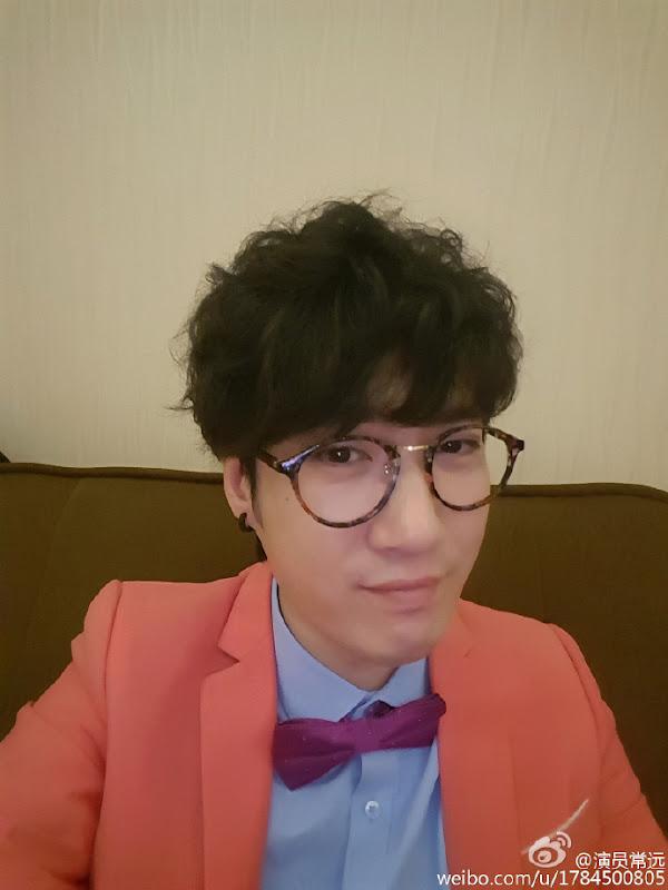 Chang Yuan  China Actor