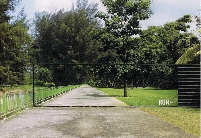 Nike Road Trap