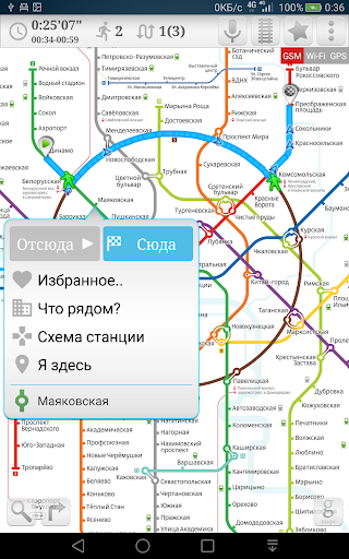 Metro ★ Navigator app (apk) free download for Android/PC/Windows screenshot