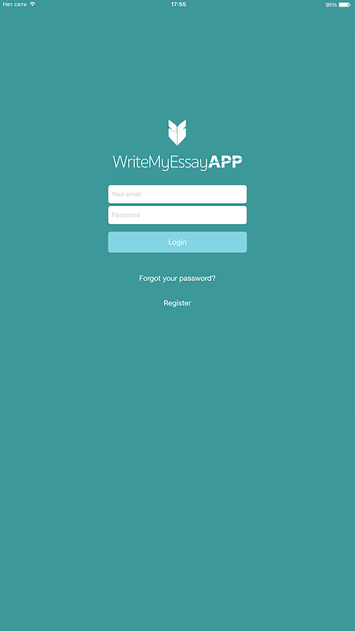 Write My Essay App- screenshot