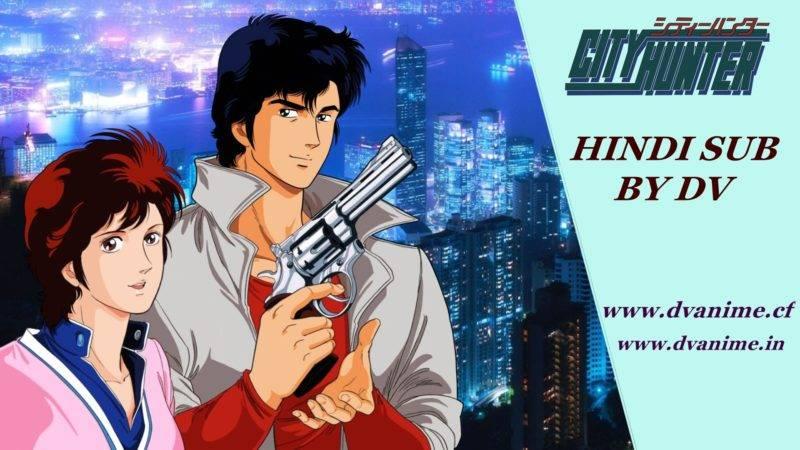 City Hunter Hindi Subbed