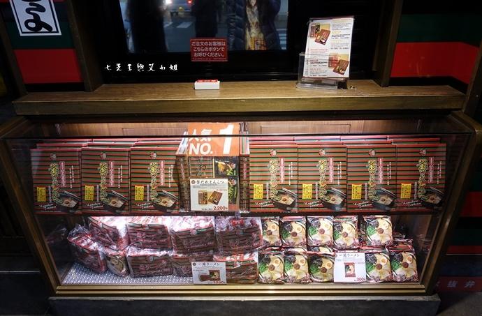 33 日本九州 一蘭拉麵 天神西店 方碗拉麵