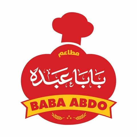 مطعم بابا عبده
