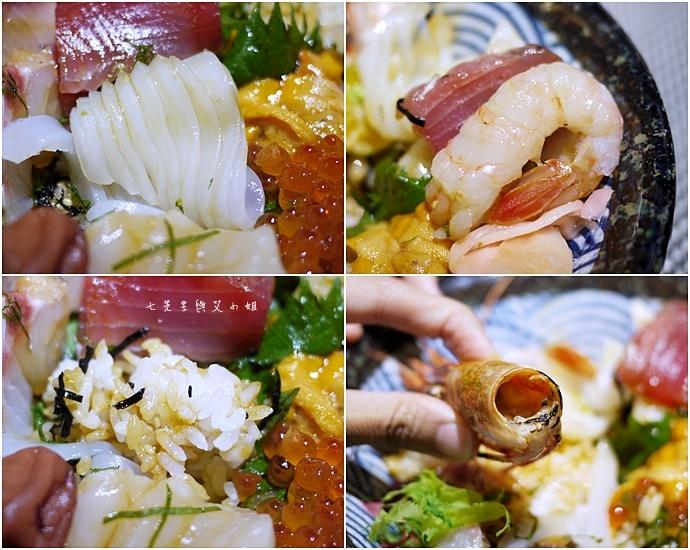 7 鼎膾一品涮涮鍋