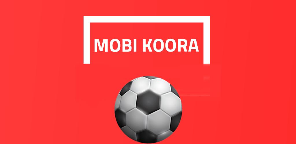 بث مباشر لمباريات كاس العالم Mobi Koora 1 0 2 Apk Download