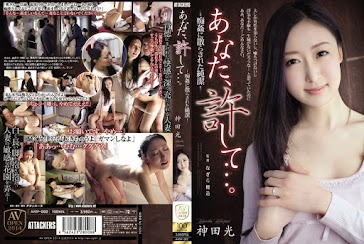 Watch jav eng sub
