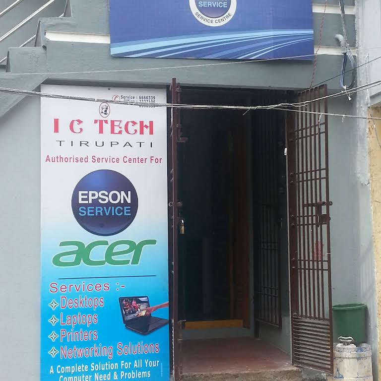 Epson Service Centre  Tirupathi - EPSON AUTHORISED SERVICE