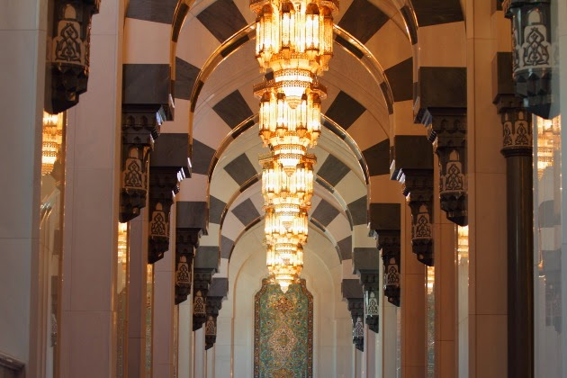 Arch work inside the men's prayer room of Sultan Qaboos Grand Mosque, Muscat, Oman