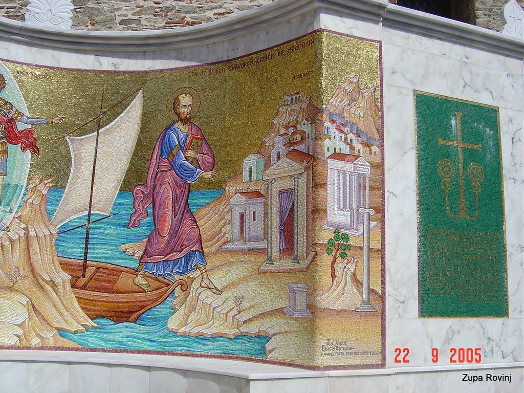 Stopama sv. Pavla po Grčkoj 2005 - DSC05304.JPG