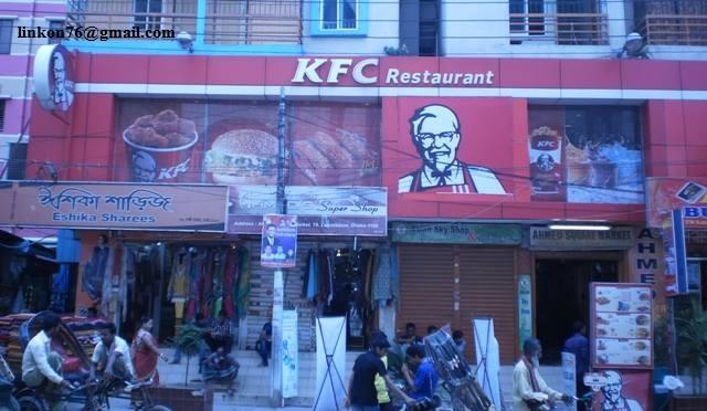 KFC, Municipal Road, Dhaka 1100, Bangladesh