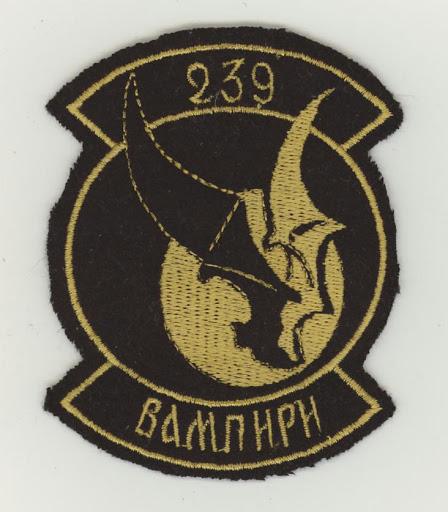 SerbianAF 239 AE.JPG