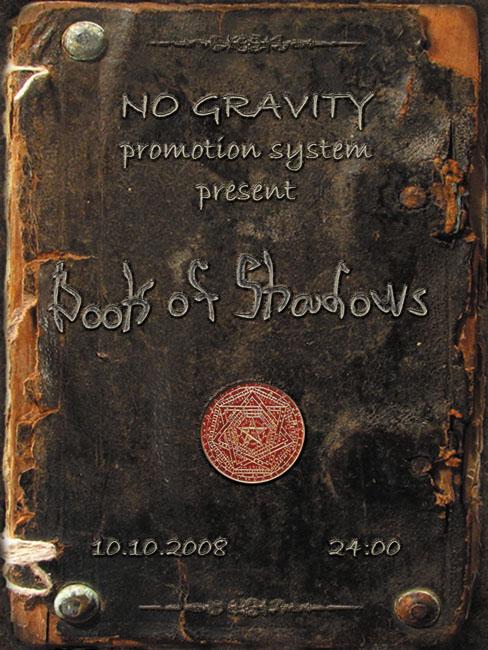 Book Of Shadows 74, Book Of Shadows
