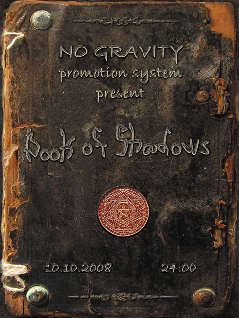 Book Of Shadows 74, Book Of Shadows