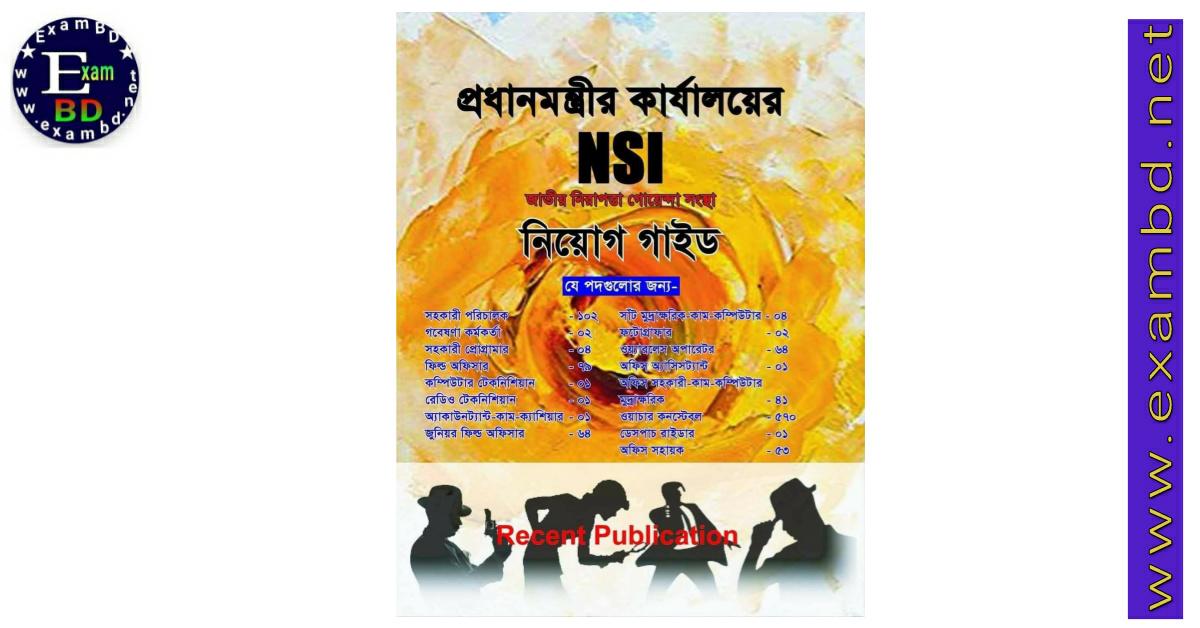 NSI Niyog Guide 2021 PDF Download