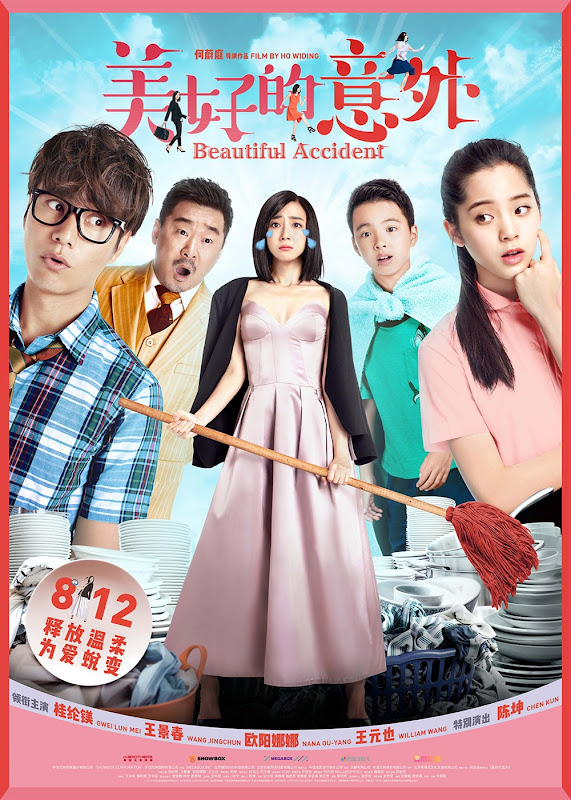 Beautiful Accident China Movie
