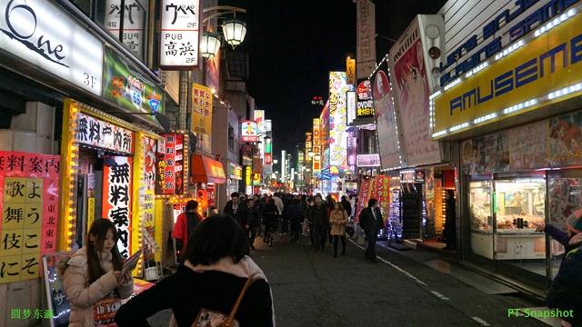 歌舞伎町(かぶきちょう)
