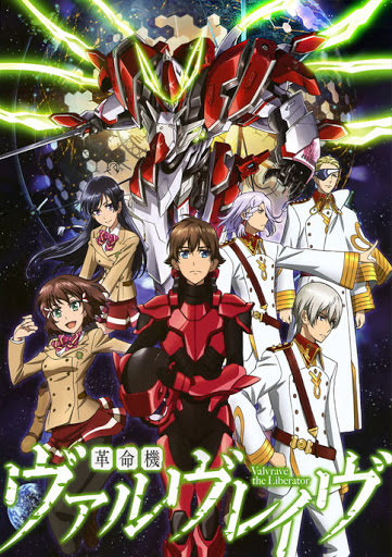Valvrave the Liberator ตอนที่ 24 END