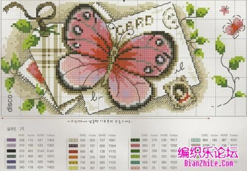 [mariposas+punto+cruz+%287%29%5B2%5D]