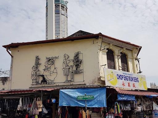 Street art alongside Lebuh Kimberley at Georgetown Penang