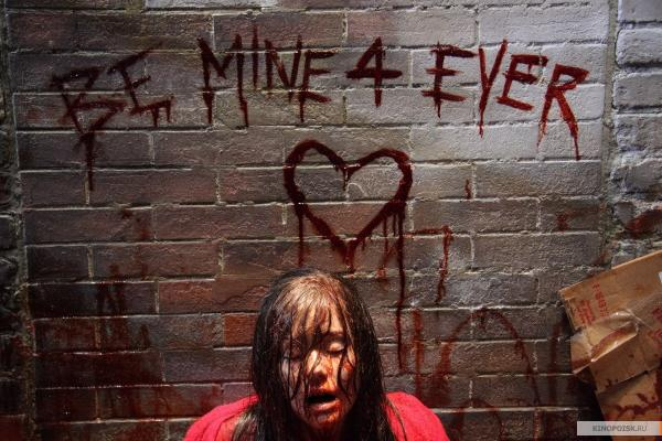 My Bloody Valentine Forever, Bloody