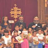 2016 El Nayrooz Graduation