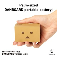 cheero Power Plus 6000mAh DANBOARD version -mini-