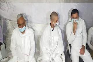 Bihar News:पटना में राम विलास पासवान की श्रद्धांजलि सभा में CM नीतीश, चिराग और तेजस्वी दिखे साथ-साथ बैठे