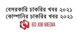 বেসরকারি কোম্পানির চাকরির খবর ২০২১ - Private Company Job News Circular 2021 -  Besorkari chakrir khobor 2021 - বেসরকারি চাকরির খবর জুলাই ২০২১ - BD JOBS MEDIA