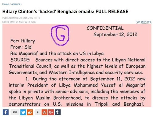 hillary hacked emails gucifer