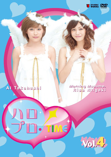[TV-Variety] Hello! Project – ハロプロ・TIME Vol.4 (2012.03.07/DVDISO/4.03GB)