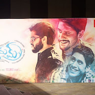 Premam Movie Audio Launch