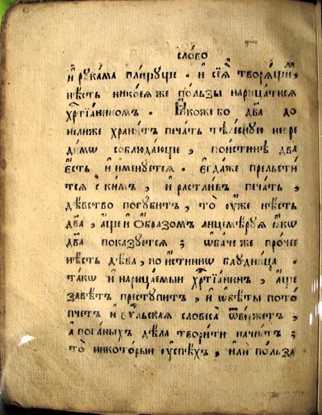 xxx imagen 40