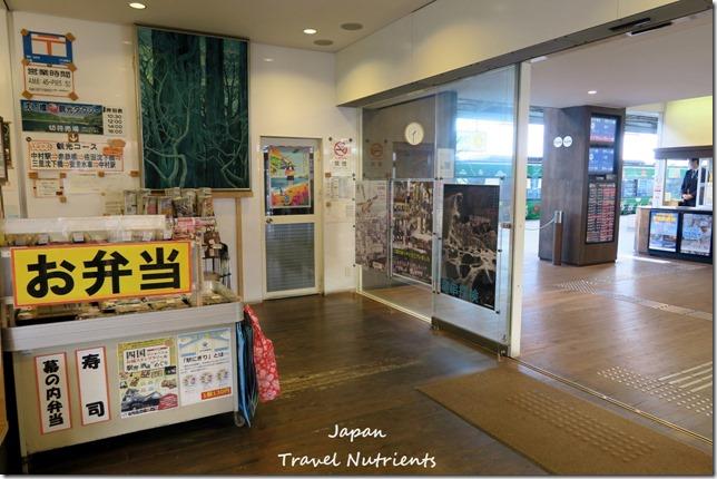 高知中村Kokomo飯店 (2)