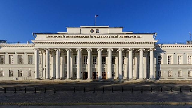MBBS Fees Kazan Federal University Russia (Fees Structure