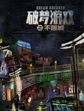Dream Breaker / Game Breaker: The Unawakened City China Movie