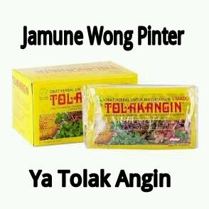 Contoh Iklan Dalam Bahasa Jawa Beserta Gambarnya Terbaru ...