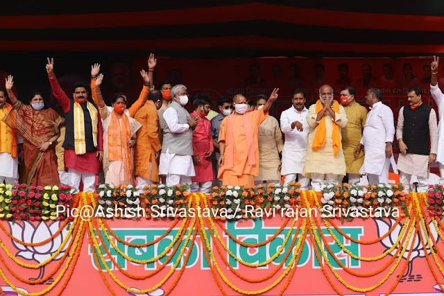 जौनपुर की खुल रही लॉटरी खुल : CM योगी