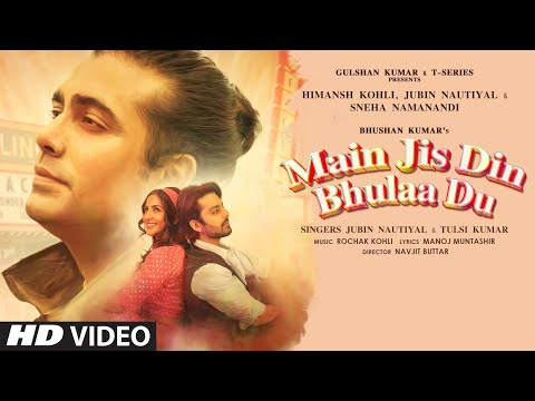 Jubin Nautiyal, Tulsi Kumar New Song Main Jis Din Bhula Du Is Also Available In Many Mp3 Audio And Mp4 Video Formats Main Jis Din Bhula Du Mp3 128kbps Download Jubin Nautiyal, Tulsi Kumar,Main Jis Din Bhula Du 320kbps Mrjattcom Full Sog Download 2021,Main Jis Din Bhula Du 192 Kbps High Quality Audio Format Download Riskyjattio Main Jis Din Bhula Du Song By Jubin Nautiyal, Tulsi Kumar Ringtone Download 2021,Main Jis Din Bhula Du Duja Tapa Ringtone Downlaod Main Jis Din Bhula Du Jubin Nautiyal, Tulsi Kumar All Song Download Zip File ,Main Jis Din Bhula Du Jubin Nautiyal, Tulsi Kumar De Saare Gane Download 2021 Main Jis Din Bhula Du Jubin Nautiyal, Tulsi Kumar Whatsapp Status Download Djbhangra Paglasongs Hungama Mp3download,Vlcmusic Amlijatt,Mr Pagalworld,Online Song,Songspk,Songpk,Gaan ,Wynkdjpunjab,Bestwap,Latest Famous All Whatsapp Status Black Background,Ringtone Download,Song Mp4 Original Official Hd Video 4k 1080p,720p,480p 360p For Mobile Small,48kbps,128kbps 320kbps,192kbps High Quality Mp3 Djjatt Mp3mixmp3tau Download Bhojpuri Punjabi 2018,2020,2019,2017,2016,Old Sad Song,Wapking,Dj Bhajan,Marathi Top 50,Top 20,Top 10.  Jubin Nautiyal, Tulsi Kumar New Song Main Jis Din Bhula Du Is Also Available In Mp4 Video Formats Main Jis Din Bhula Du Full Hd Video Jubin Nautiyal, Tulsi Kumar In 720p Download Hdyaar,Main Jis Din Bhula Du Jubin Nautiyal, Tulsi Kumar 1080p Djjohal Full Song Video Download Hd9 Hdvideo9 Hdjum Mobvdo Download,Main Jis Din Bhula Du Jubin Nautiyal, Tulsi Kumar 360p Low Quality Video For Simple Phone Djworldtau,Main Jis Din Bhula Du Jubin Nautiyal, Tulsi Kumar Isamini Web Song Download Main Jis Din Bhula Du Jubin Nautiyal, Tulsi Kumar Full Song Video Pagalworld Paglasongs Pagalsongs Download 2021 Djbhaji Mobvd Hd9 Hd9mobi Hd9video Bigmusic Jattmate Download Main Jis Din Bhula Du Mrpunjab Youtube Video Downloader Hdjum Hd Videohub And Downloadhub Download Main Jis Din Bhula Du 9xsongs Download Main Jis Din Bhula Du 9xvideo Download Main Jis Din Bhula Du Freshmp3songs Download, Haryanvi-New Album Single Trackvlcmusic.Com All Song Djjatt, Songs Sirfjatt, Hindi Play Hd 1080p 720p Pc (Full Video) Version. 720p Hd Whatsapp Status Hit Raag.Fm, 320kbps,Download Best 48kbps 480p Android Pc,Whatsapp Download,Ringtone Djjohal.Com Mrjatt.Com Pendujatt Pk Djnagra Djjatt Djyoungster Hdyaar Downloadming Bestwap Naasongs Famous Bollywood Movies ,Zip File Riskyjatt Mr-Punjab Raag.Fm,Djpunjab  Download Main Jis Din Bhula Du Mp3 Mp4 Hd Audio Video Jubin Nautiyal, Tulsi Kumar