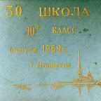 Albom 1969-3