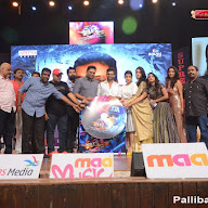 Tikka Movie Music Launch