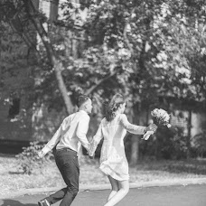 Hochzeitsfotograf Alina Danilova (Alina). Foto vom 19.09.2018