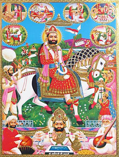 Ramdev Ji