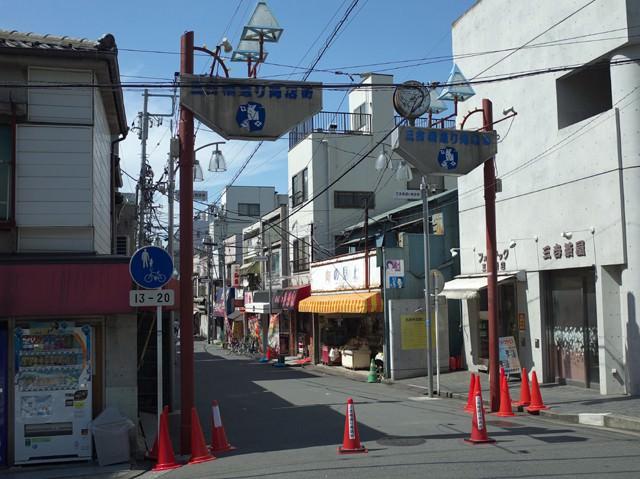 三吉橋通り商店街