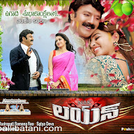 Lion Movie Ugadi Wishes Posters