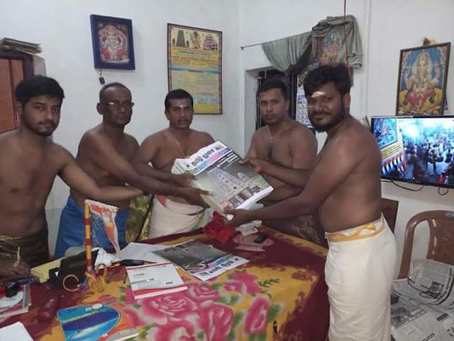மட்டு-மாமாங்கேஸ்வரத்தில் தமிழ் ஓசை பத்திரிகை இலவச வினியோகம்!!