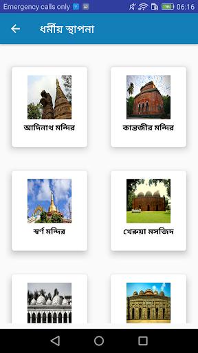 Travel Guide screenshot 5